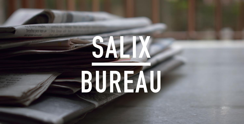 Salix-Bureau-Email-Header-Big_3